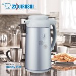 Product Review : Zojirushi Handy Pot