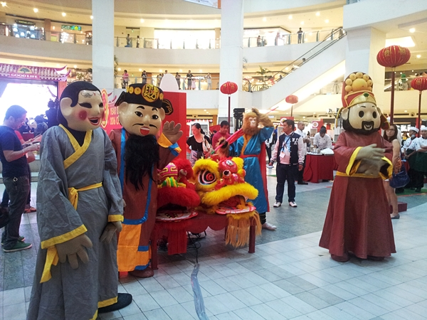 Chinese Masked Characters