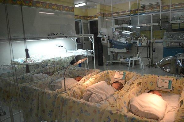 NICU - Dr. Jesus Delgado Memorial Hospital