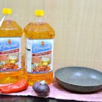 Grande Rice Bran Oil – The Healthy Cooking Oil For Foodies