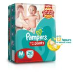 How Sulit Is Your Baby's Diaper?